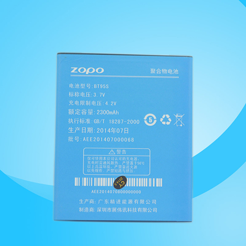 battery_for_zopo__zp909.jpg