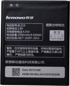 20141202105549_lenovo_battery_a880_BL219